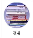 图书1.jpg