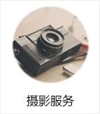 必威手机服务1.jpg